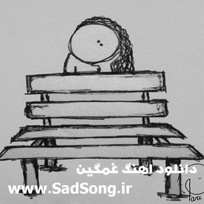دانلود آهنگ منو ببخش از مجید خراطها