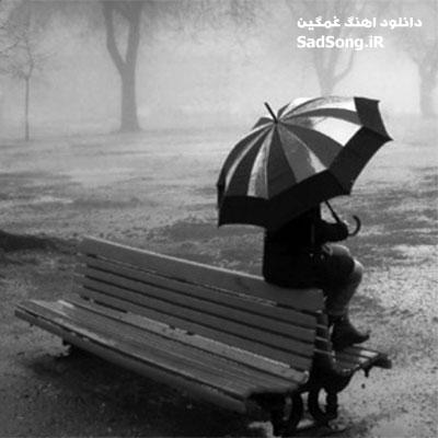 دانلود آهنگ غمگین بزن این ساز از مجید یحیایی