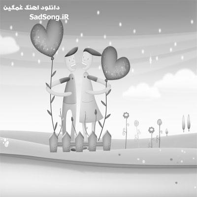دانلود آهنگ دارم از دست میرم از علی عبدالمالکی