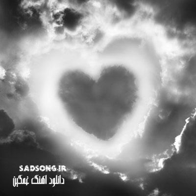 http://tehranmusicdl.net/wp-content/uploads/2014/09/34SadSong.iR_.jpg