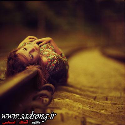 دانلود آهنگ روز جدایی مجید خراطها