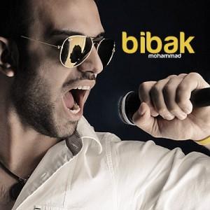 دانلود آهنگ تو ببخش،بخشش همیشه از طرف بزرگانه - احسان غیبی و محمد بی باک