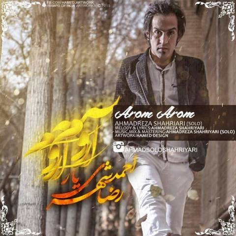 دانلود آهنگ احمد سلو به نام آروم آروم