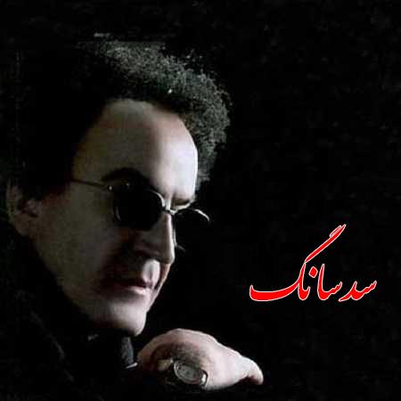 سعید پورسعید
