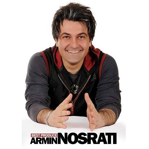 دانلود آهنگ جدید آرمین نصرتی بنام کاش دوستم داشتی