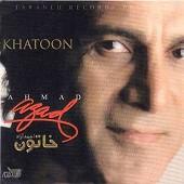 دانلود آهنگ جدید احمد آزاد بنام افسانه ی دور