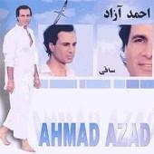 دانلود آهنگ جدید احمد آزاد بنام حالا حال دلمو ببین