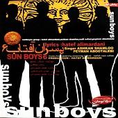 دانلود آهنگ جدید پسران آفتاب بنام تردید
