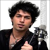 دانلود آهنگ حتی از احمد پارسا