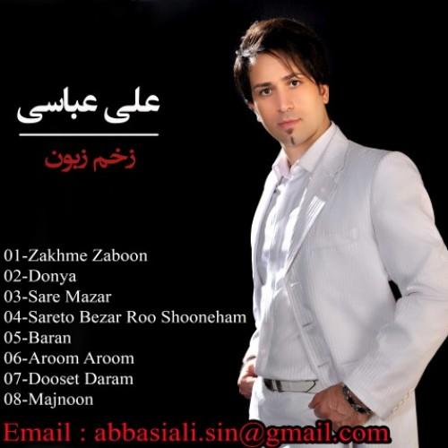 دانلود آهنگ یه حس خوب از علی عباسی