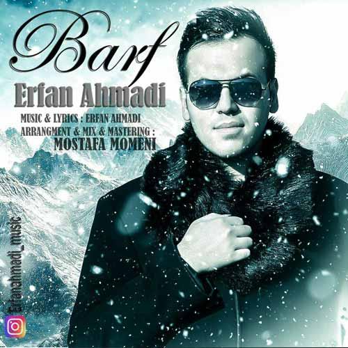 دانلود آهنگ عرفان احمدی بنام برف