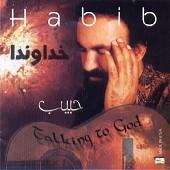 دانلود آهنگ حبیب بنام دنیای بابا