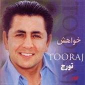 دانلود آهنگ تورج بنام امید بابا