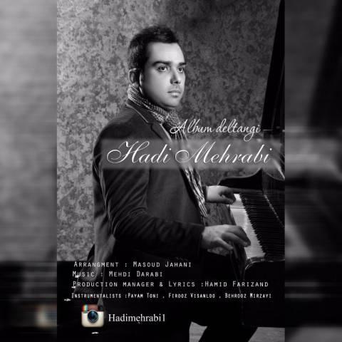 دانلود آهنگ خاطره از هادی مهرابی