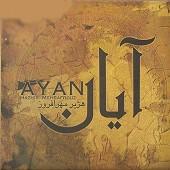 دانلود آهنگ ایران از هژیر مهر افروز