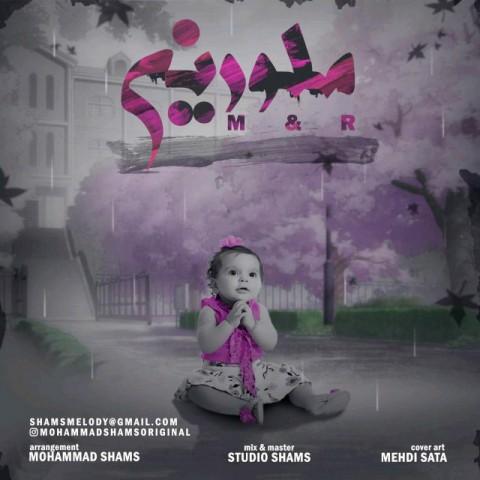 دانلود آهنگ محمد شمس بنام ملورین