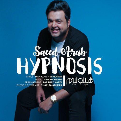 دانلود آهنگ سعید عرب بنام هیپنوتیزم