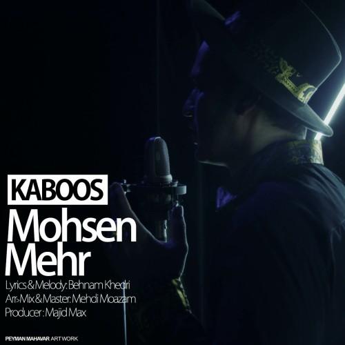 دانلود آهنگ محسن مهر بنام کابوس