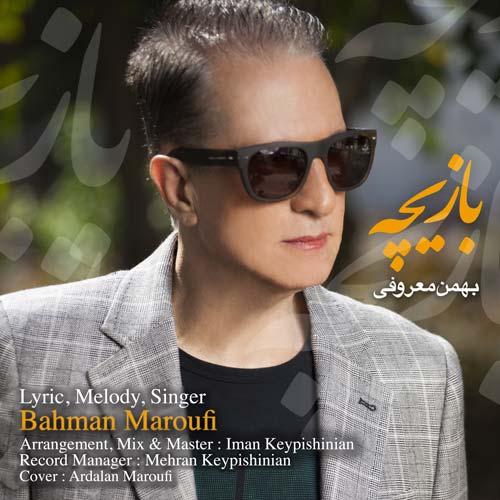 دانلود آهنگ بهمن معروفی بنام بازیچه
