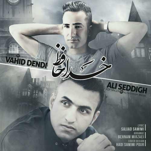 دانلود آهنگ وحید دندی و علی صدیق بنام خداحافظ