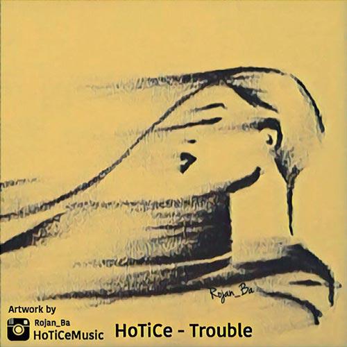 دانلود آهنگ Hotice بنام دردسر