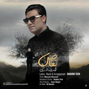 دانلود آهنگ جدید محمدرضا آذری به نام تقاص