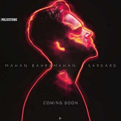 دانلود آهنگ جدید ماهان بهرام خان به نام سر درد