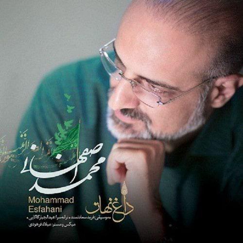 دانلود آهنگ محمد اصفهانی بنام داغ نهان