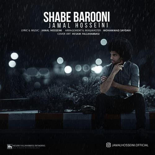 دانلود آهنگ جمال حسینی بنام شب بارونی