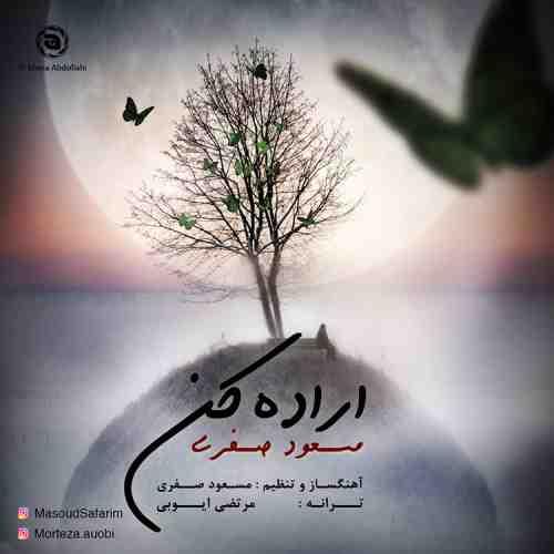 دانلود آهنگ جدید مسعود صفری به نام اراده کن
