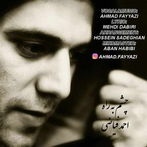 دانلود آهنگ احمد فیاضی بنام هوای تازه