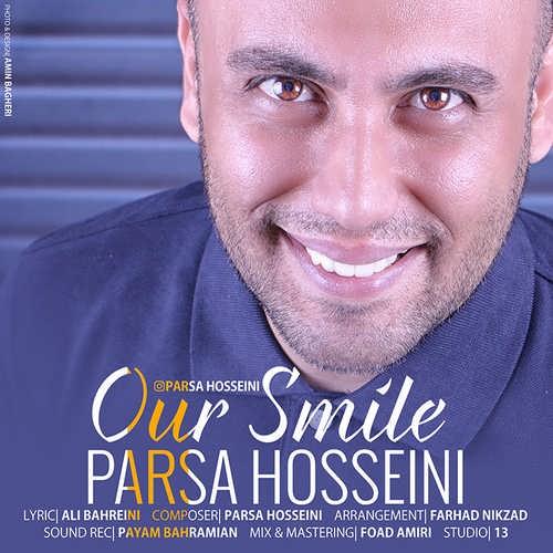دانلود آهنگ پارسا حسینی بنام لبخند ما
