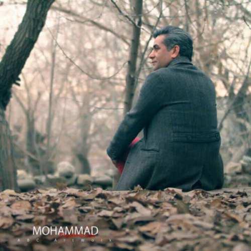 دانلود آهنگ محمد دستمزدی بنام خاطرات