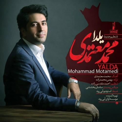 دانلود آهنگ محمد معتمدی بنام یلدا