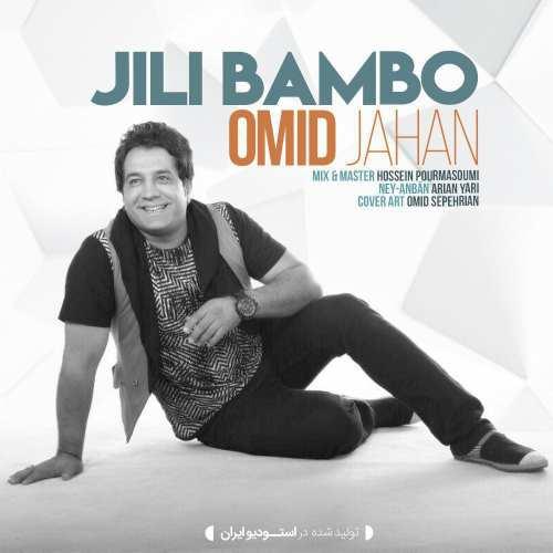 دانلود آهنگ امید جهان بنام جیلی بامبو