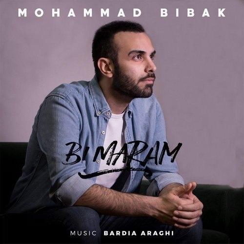 دانلود آهنگ جدید محمد بی باک به نام به من دل نبند