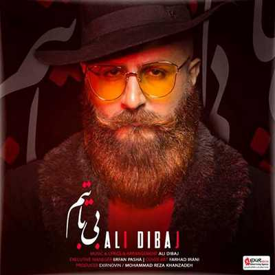 دانلود آهنگ جدید علی دیباج به نام بی تابتم
