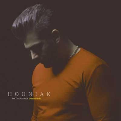 دانلود آهنگ جدید هونیاک به نام شرمنده