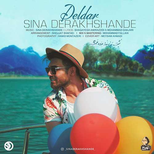 دانلود آهنگ جدید سینا درخشنده به نام دلدار