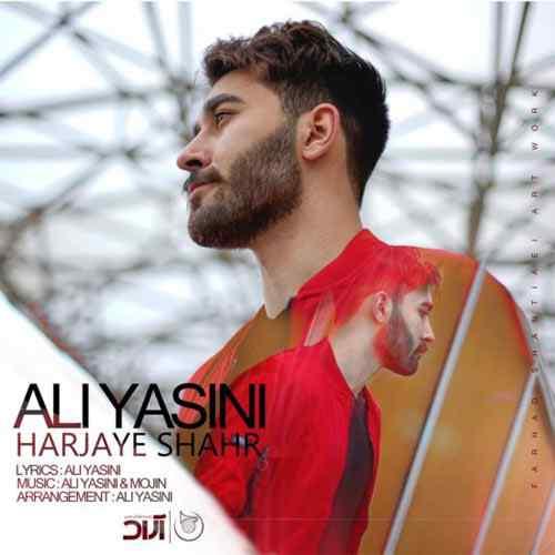 دانلود آهنگ جدید علی یاسینی به نام ما با هم خاطره داریم