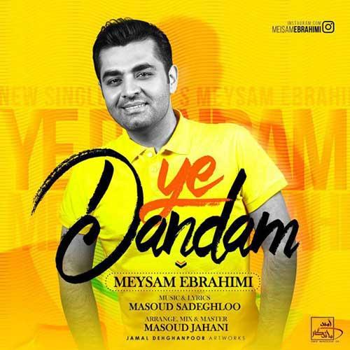 دانلود آهنگ جدید میثم ابراهیمی به نام یه دندم