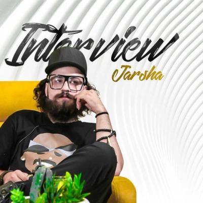 دانلود آهنگ جدید جرشا به نام مصاحبه