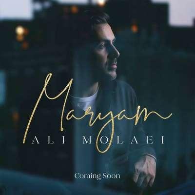 دانلود آهنگ جدید علی مولایی به نام مریم