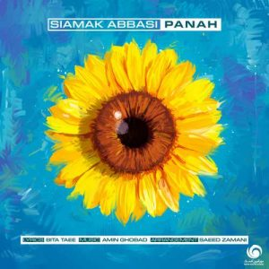 دانلود آهنگ جدید پناه از سیامک عباسی