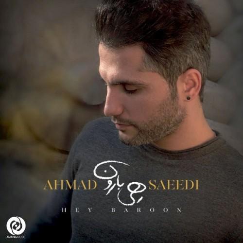 دانلود آهنگ جدید احمد سعیدی به نام هی بارون