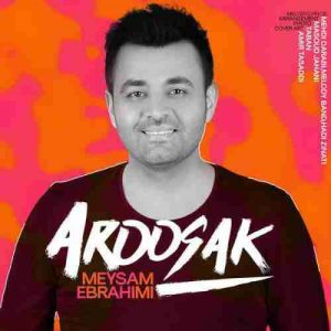 دانلود آهنگ جدید میثم ابراهیمی به نام عروسک