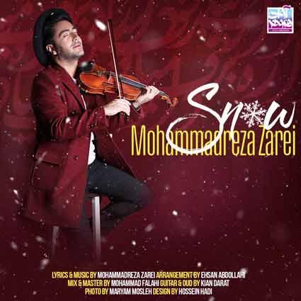 دانلود آهنگ جدید محمدرضا زارعی به نام برف