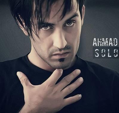 دانلود آهنگ جدید احمد سلو به نام رد تماس