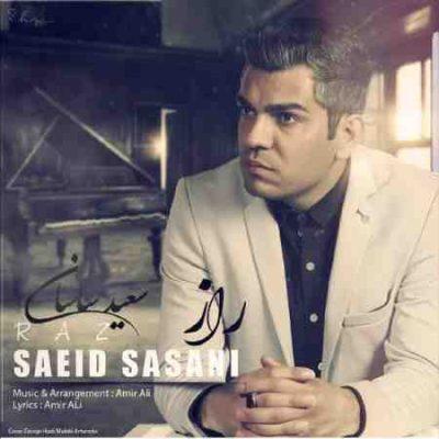 دانلود آهنگ جدید سعید ساسانی به نام راز