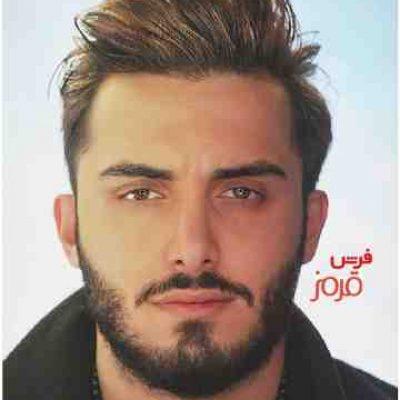 دانلود آهنگ جدید محمدرضا عشریه به نام فرش قرمز